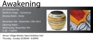 'Awakening' 2011 invite